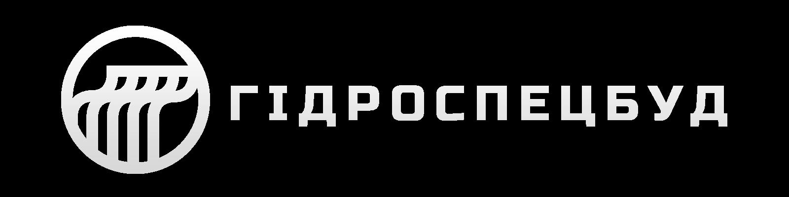 """ТОВ """"ЗВ """"Гідроспецбуд"""""""