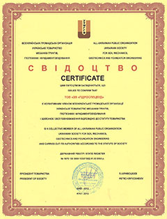 Certificate of Ukrainian Society of Soil Mechanics, Geotechnics and Foundation Engineering